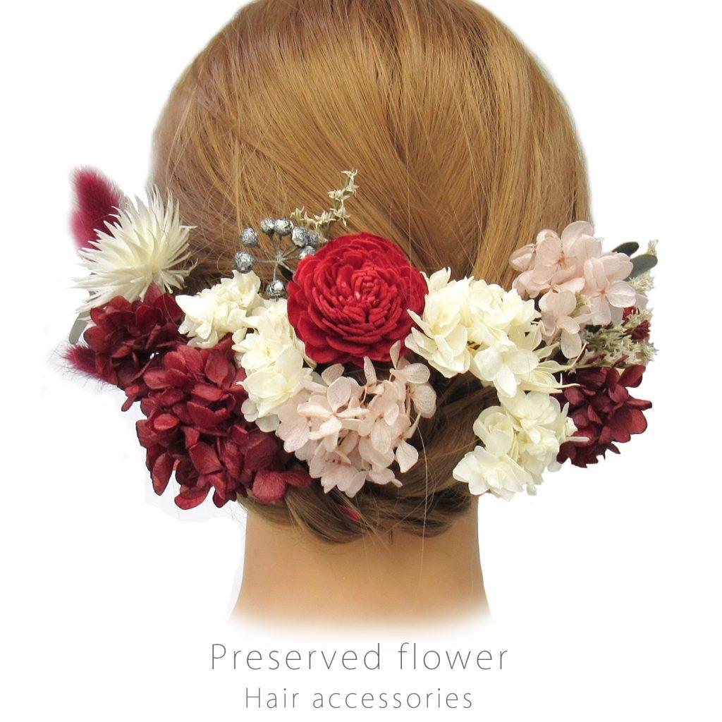 髪飾り プリザーブドフラワー red-S