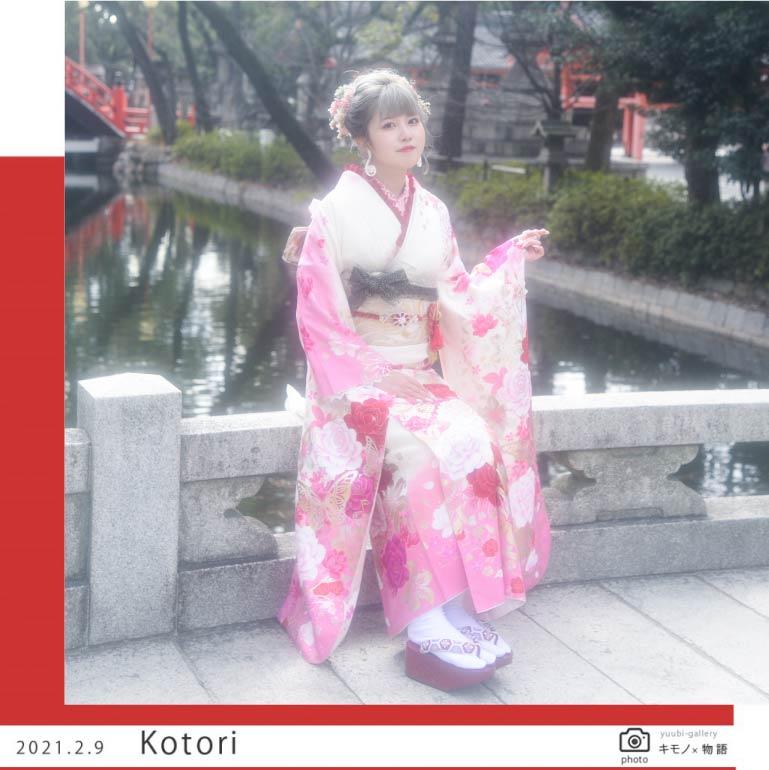 Kotori sumiyoshitasya